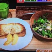 バイキング!滝沢眞規子朝食レシピ&横手貞一郎の美脚・首回りエクササイズ
